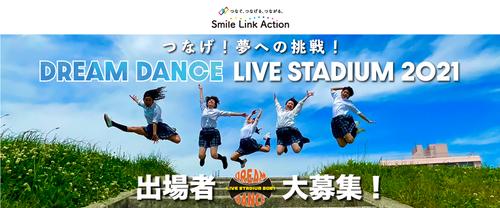 DREAM DANCE LIVE STADIUM2021
