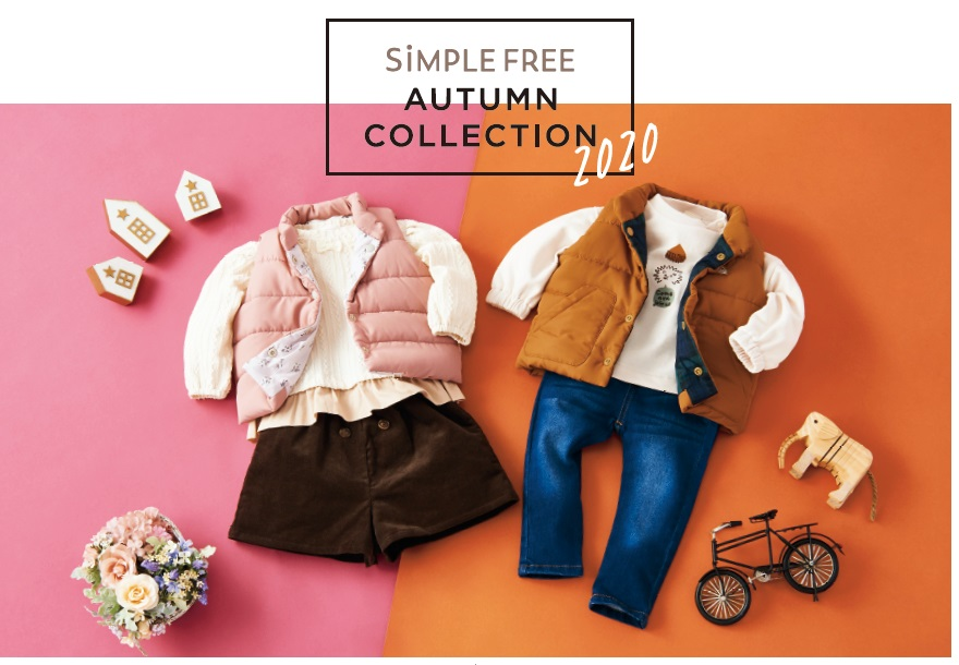 Simple free autumn Collection