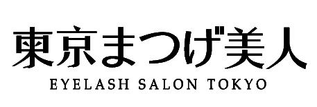 東京まつげ美人のロゴ画像