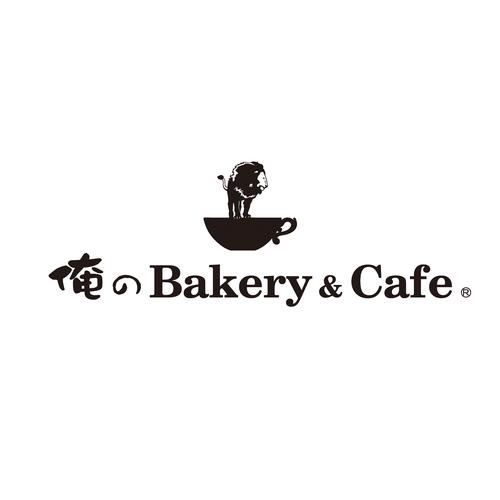 オレノベーカリーアンドカフェのロゴ画像