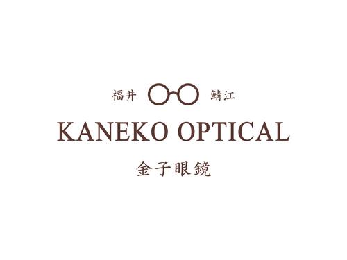 KANEKO OPTICAL店舗ロゴ