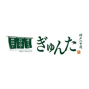 ぎゅんたのロゴ画像