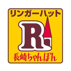 長崎ちゃんぽん リンガーハットのキッズメニュー画像