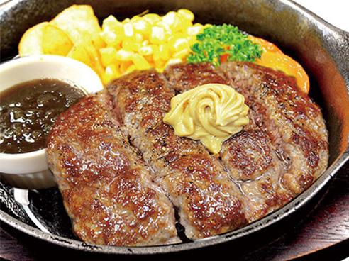 武蔵ハンバーグの画像