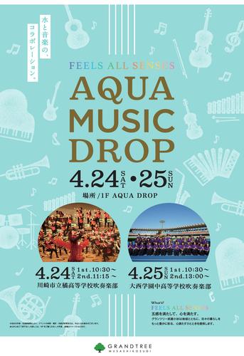 AQUA MUSIC DROP