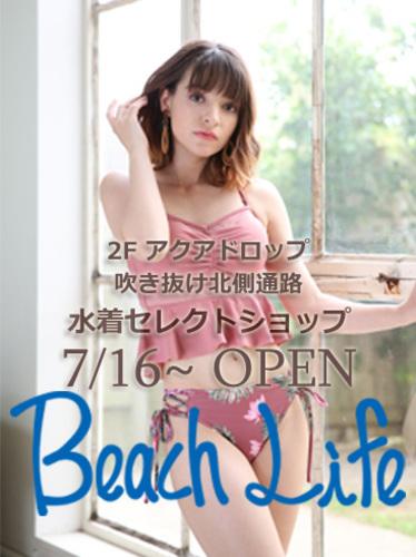 Beach Life003