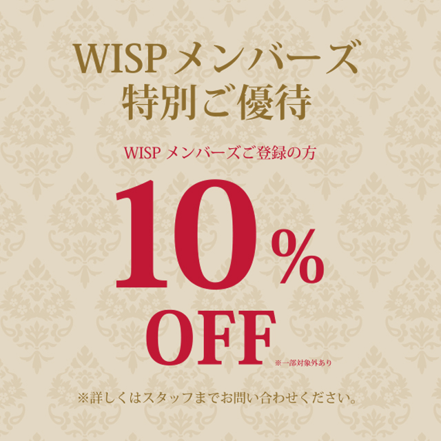 5day's10%OFF