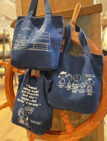 SNP Swiching Tote Bag