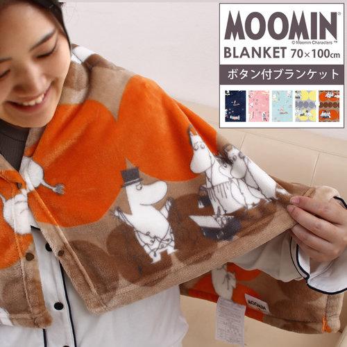 MOOMIN フランネルプリント毛布 シングル ムーミン