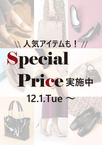 specialprice
