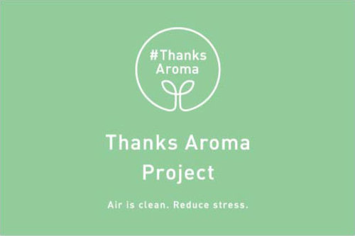 Thanks Aroma Project