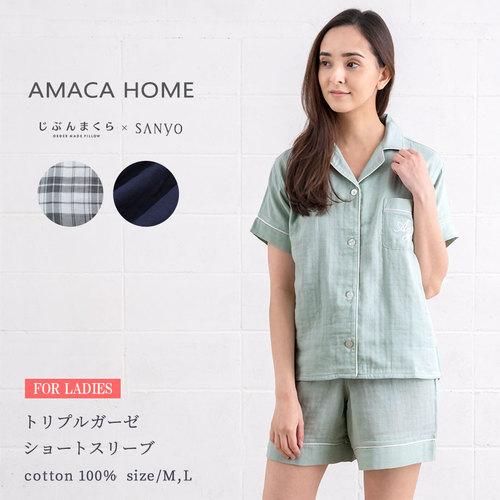 AMACA HOME