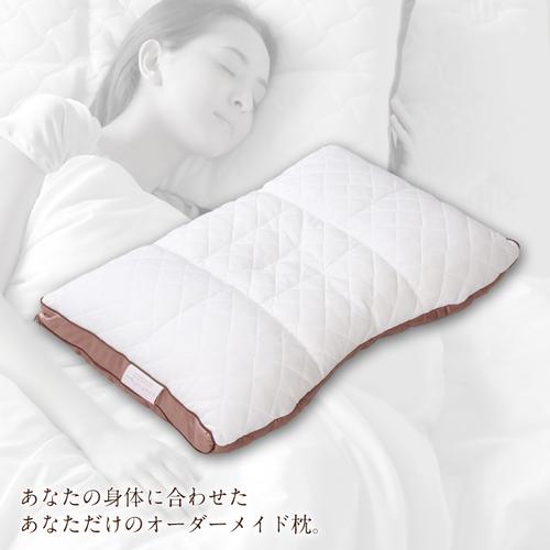 ☆オーダーメイド枕メンテナンス時間変更☆