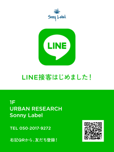 LINE接客