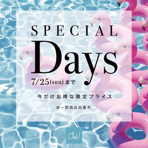 7/16スペシャルDAYS