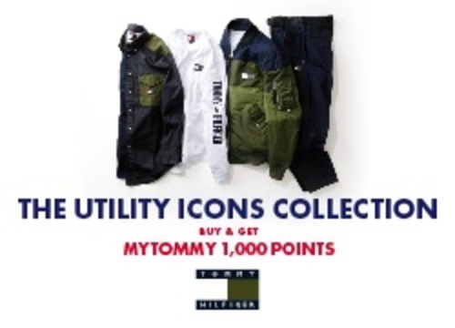 THE UTILITY ICONS COLLECTION