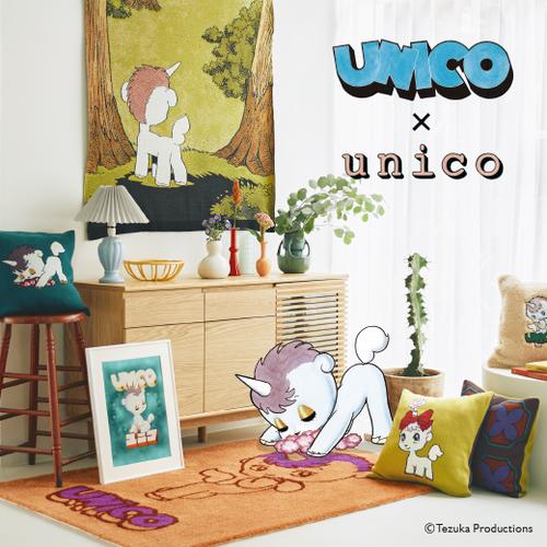 UNICO×unicoコラボ画像