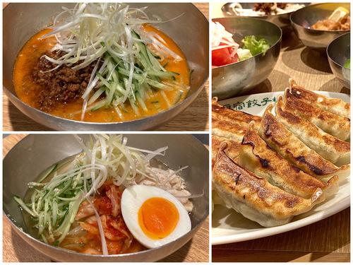 ミニ冷し担々麺とミニ冷麺の画像
