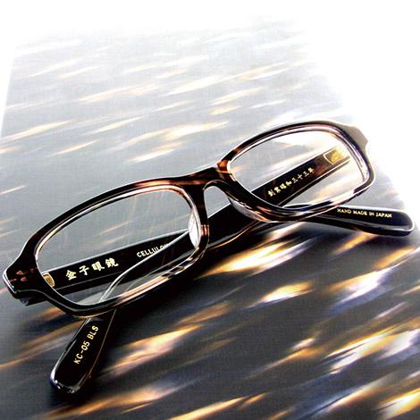 金子眼鏡の画像