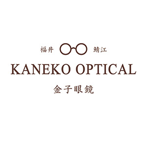 金子眼鏡のロゴ画像