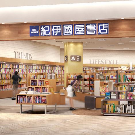 紀伊國屋書店の画像