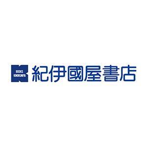 紀伊國屋書店のロゴ画像
