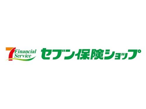セブン保険ショップロゴ画像