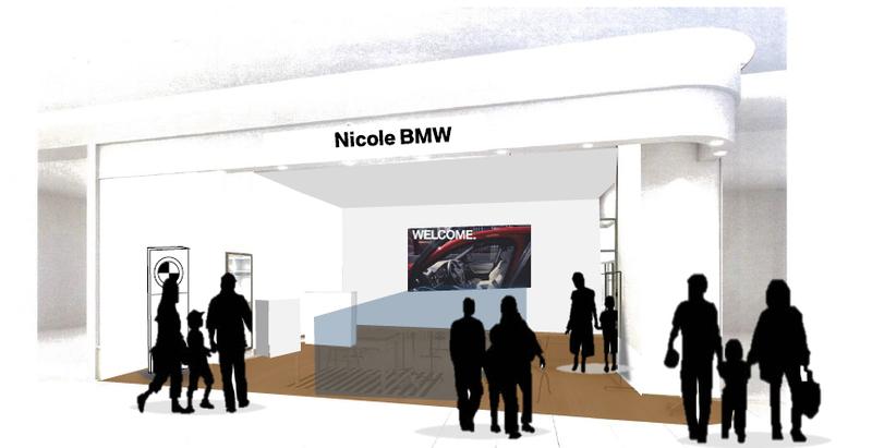 Nicole BMW画像
