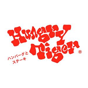 ハングリータイガーのロゴ画像