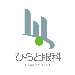 ひらと眼科ロゴ画像