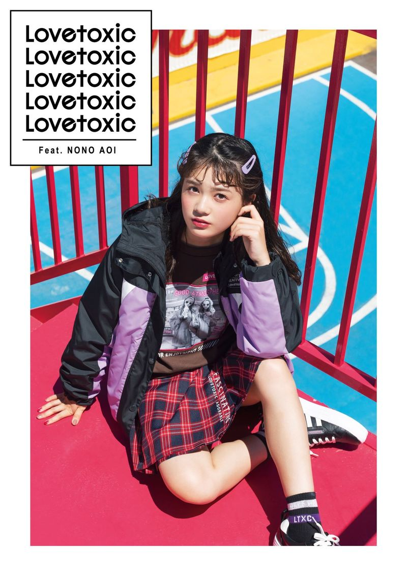 Lovetoxic画像