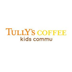 タリーズコーヒーキッズコミュのロゴ画像
