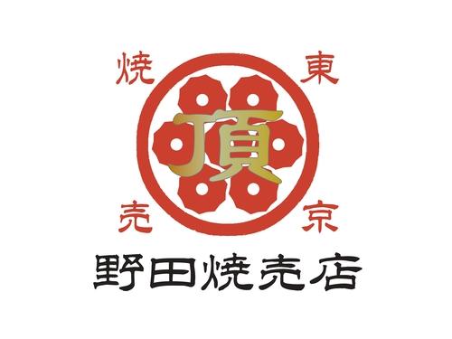 野田焼売店 頂のロゴ画像