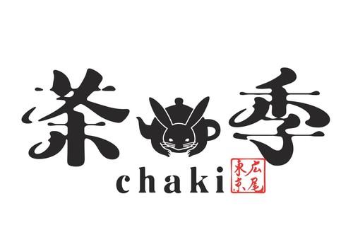 chaki_logo_yoko